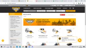 Read more about the article Интернет-магазин — в каких ещё случаях можно использовать этот тип сайтов?